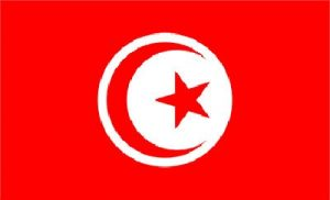 The World Cup of Funerals: Tunisia